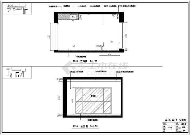 某地区高档图纸图纸精装修cad楼盘平面吊顶集成卫生间住宅图片