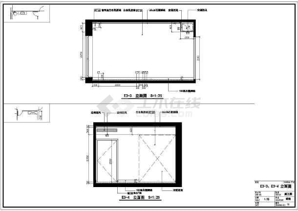 某地区高档平面图纸精装修cad住宅图纸楼盘的卧室9v平面平方米图片