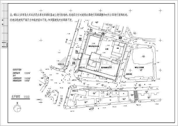 本图纸为:青岛某火车站店cad设计施工总图,其中包含平面图等.