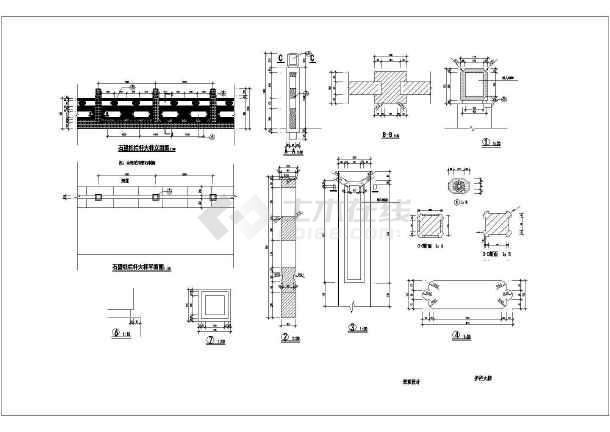 某园林青石栏杆cad施工图-图1
