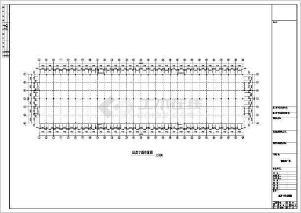 某公司200×48厂房工程CAD(标注详细)-图1
