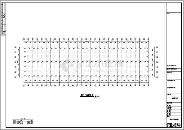 某公司200×48厂房工程CAD(标注详细)-图3