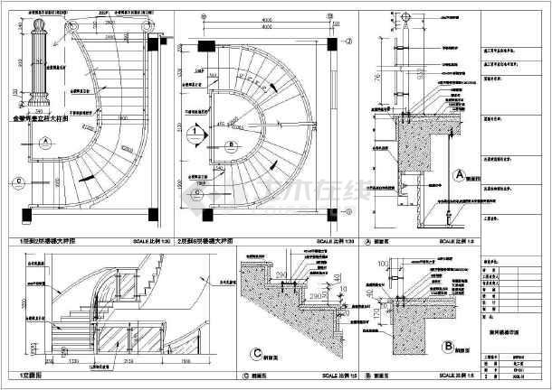 某酒店旋转楼梯建筑设计施工cad详图