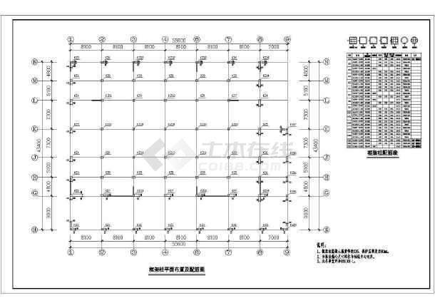 某地区建筑图纸底框机械cadv图纸结构图纸螺丝分大楼图片