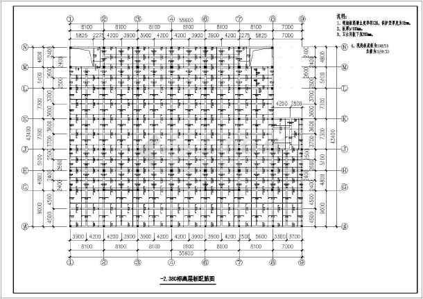 某地区建筑钢筋底框结构cad施工大楼图纸图纸筋附加筋是吗负图片