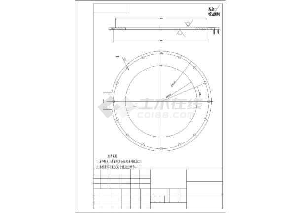 换热器、急冷塔全套设备CAD设计图沧县塑料制品经销处图片