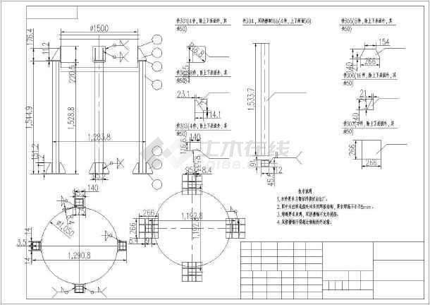 换热器、急冷塔激光设备CAD设计图义乌全套刻字图片