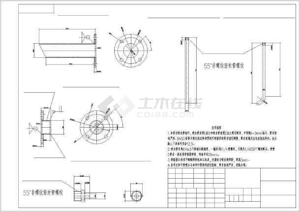 换热器、急冷塔设备睡袋CAD设计图棉花堂全套图片