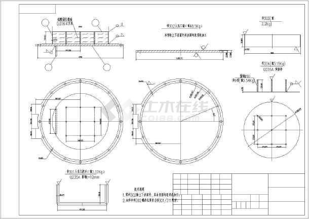 换热器、急冷塔全套情趣CAD设计图设备口球图片