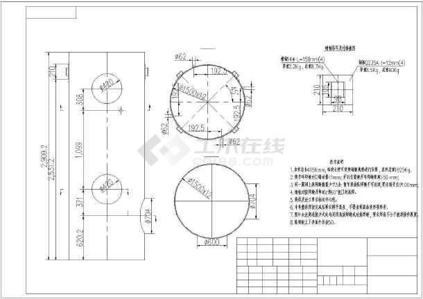 换热器、急冷塔设备全套CAD设计图单舌锁芯图片