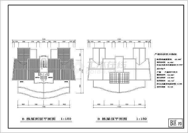 弧形住宅楼平面及外立面cad施工设计图纸
