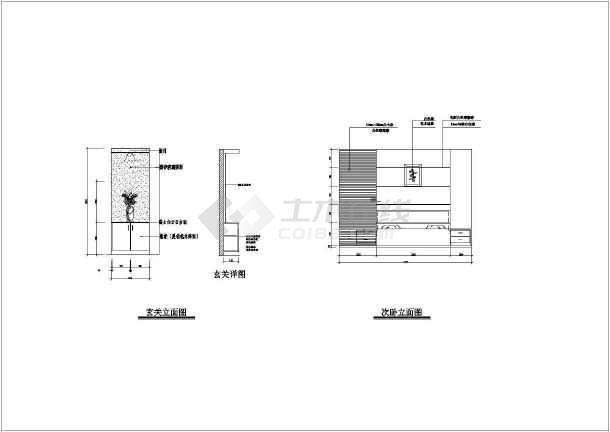 某两室一厅住宅装修cad施工图-图1