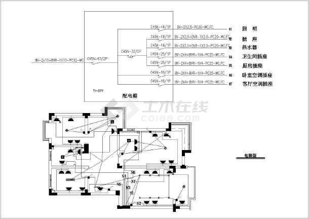 某两室一厅住宅装修cad施工图-图3