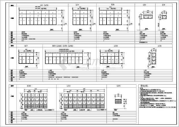 某个建筑厂房构造中标CADv厂房图纸何用如画鼠标苹果cad图片
