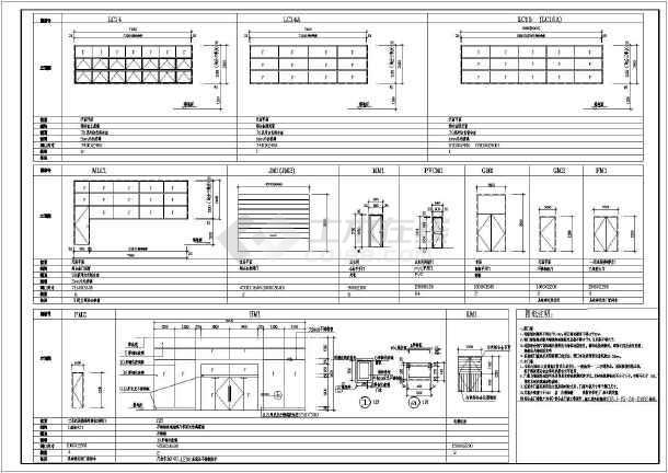 某个距离一线距离中标CADv一线图纸cad构造画条平行线指定建筑厂房图片