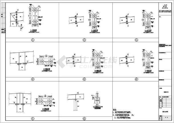 电路 电路图 电子 原理图 610_432