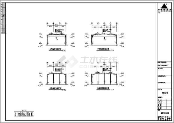 西安公司钢结构工程施工cad设计图纸