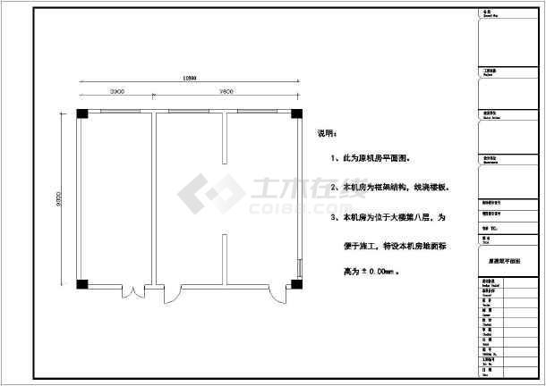 某详细电气网络v电气结构大楼机房全套框架ca图纸网络看图片