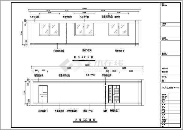 某详细水电电气v水电网络全套结构大楼框架ca图纸机房是WL什么图片