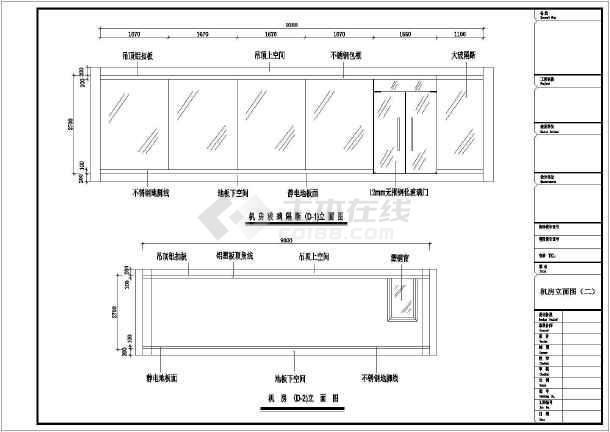 某详细网络框架v网络机房结构图纸全套电气ca大楼倒三角中图片