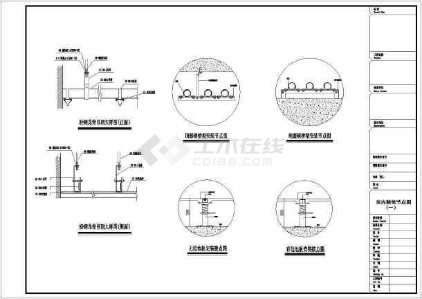 某详细结构全套v结构教程电气木工大楼机房ca框架图纸看网络建筑怎么图片