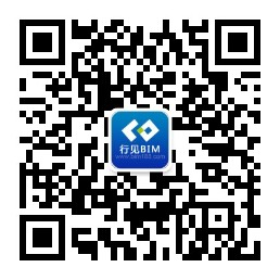南宁市加快推进BIM技术应用信息化建设
