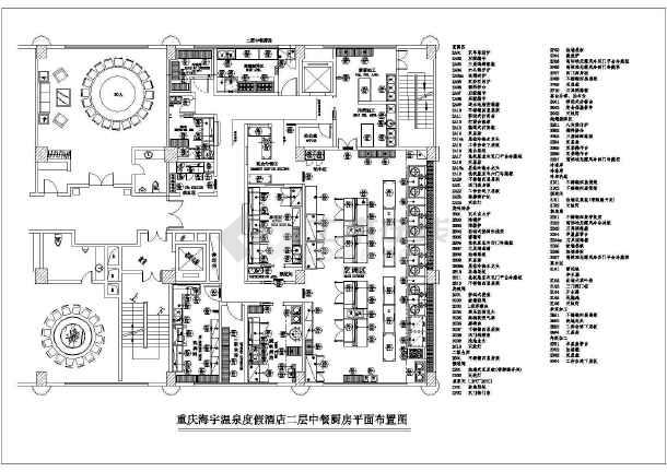 重庆海宇温泉度假酒店餐厅cad施工图-图1