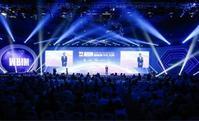 2017WBIM国际数字化大奖赛启动暨全球BIM高峰论坛举行