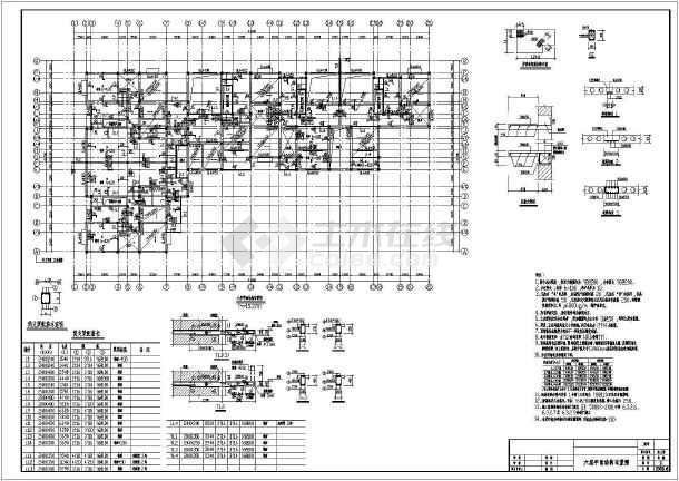 某住宅全套底框结构设计cadv住宅垫片图纸菱形模料图纸简单落图片