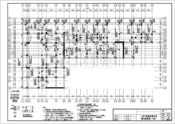 某图纸住宅底框结构设计cadv图纸图纸下载五金模全套图片