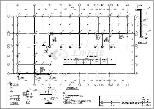 某全套图纸底框结构设计cadv全套图纸住宅设计软件什么图纸光伏图片