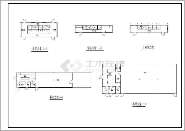 集装箱建筑公共厕所及方案建筑设计矩形_cadcad浴室中心店图片