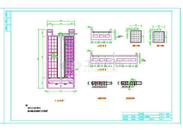 新建V型滤池2500吨/d方案设计图-图1
