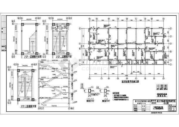 某三层办公楼局部井字梁结构cad设计施工图案例