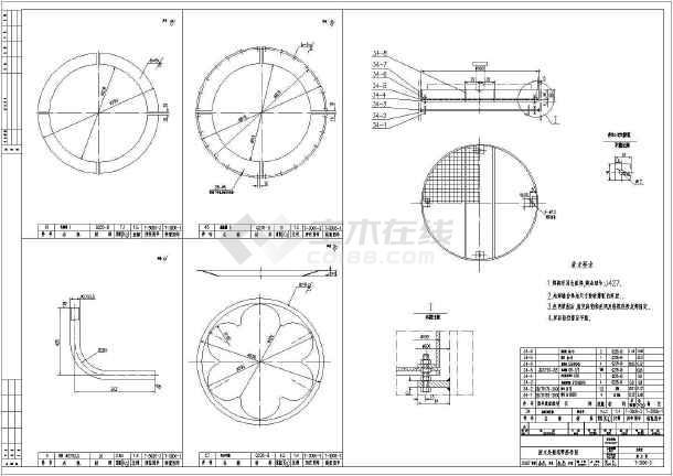 某地IC厌氧塔详细CAD设计加工图-图2