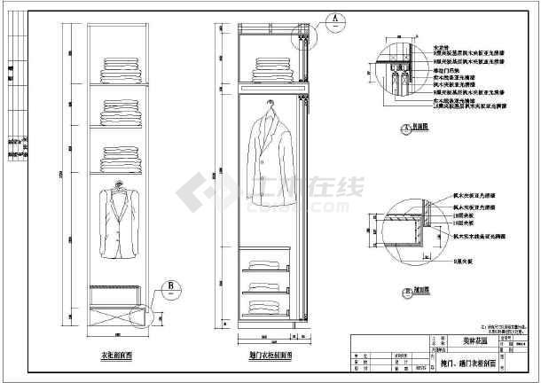 某花园住宅户型室内装修CAD施工图纸-图1