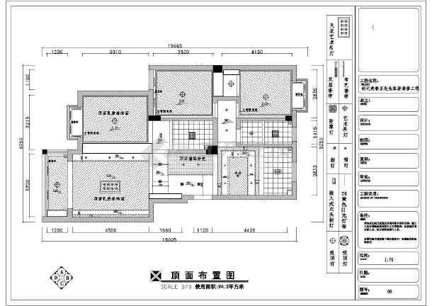 创元美景三室两厅两卫室内装修设计图,图纸内容包括平面家具布置图