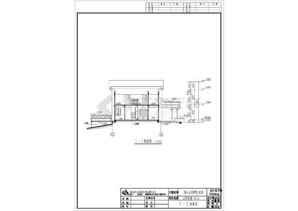 某地天正68号别墅建筑CAD设计图纸-图3