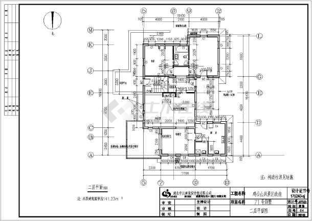 某地区天正71号别墅建筑CAD设计图纸-图1