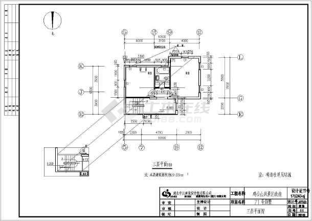 某地区天正71号别墅建筑CAD设计图纸-图2
