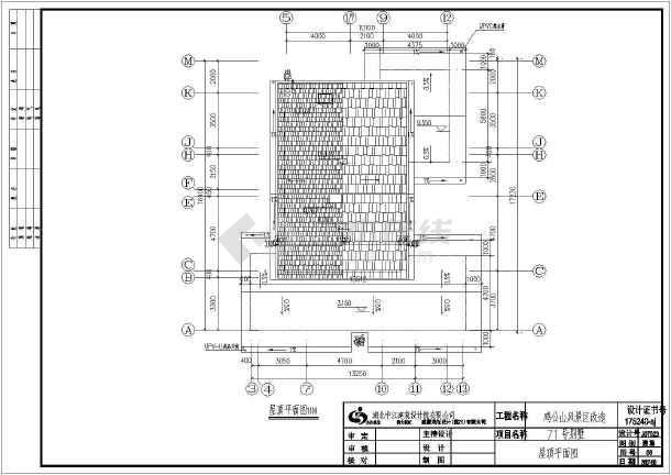 某地区天正71号别墅建筑CAD设计图纸-图3