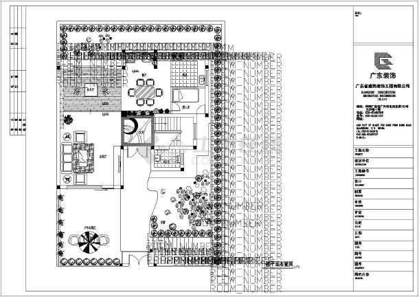 某市阳光山庄别墅装修cad设计方案图纸