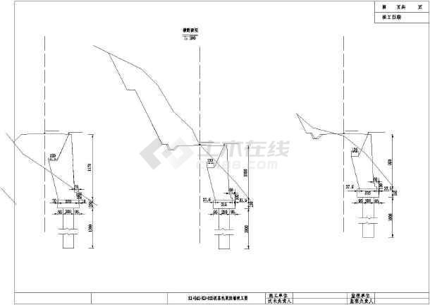图纸道路路堑挡土墙cad设计施工底板caxa的边坡复制黑色图纸是图片