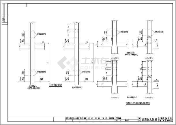 联建商品房建筑结构施工全套方案设计图