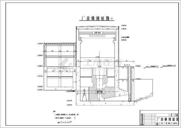 某地二瓦槽水电站厂房整套CAD设计图-图1