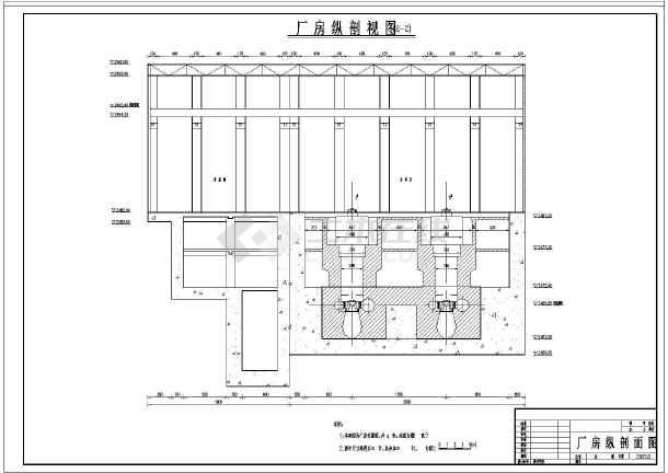 某地二瓦槽水电站厂房整套CAD设计图-图2