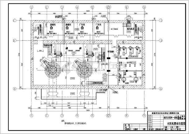 xx地一级水电站全套cad设计施工图纸-图2