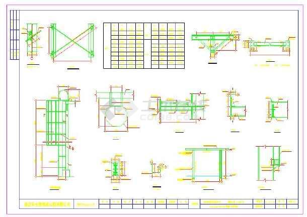钢结构相关节点图建筑做法