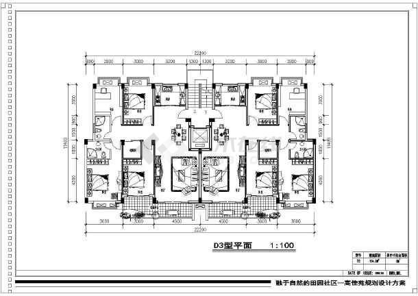 花苑小区多层住宅楼所有户型平面图纸