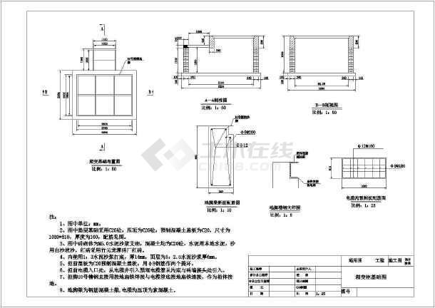 某外墙尺寸柜工程CAD详细设计图修改怎么cad箱变基础图片